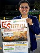 青森・平川で肉の祭典「にぐフェス」 地元ホルモン食べ比べ