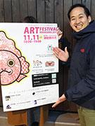 青森・平川の道の駅でアートフェスティバル 肉料理やハンドメード作品販売も