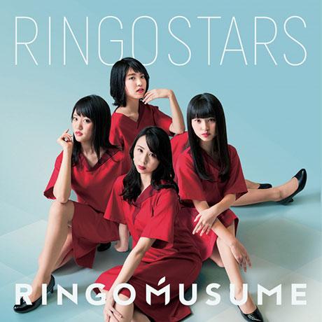 りんご娘のセカンドアルバム「RINGOSTARS」