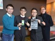弘前で明治大学グリークラブが初の演奏会 弘前出身の部員がきっかけに