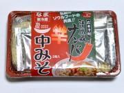 弘前のみそラーメン「中みそ」に新味 地元産トウガラシを配合