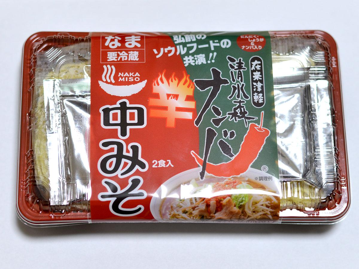 チルド商品「中みそ」の清水森ナンバ入りの「辛みそ」