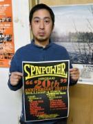 弘前のロックバンドが20周年ライブ 初代メンバー15年ぶり出演も