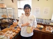 青森・藤崎のパン店「ル・ボヌール」が5周年 素材にこだわったパン販売し続け