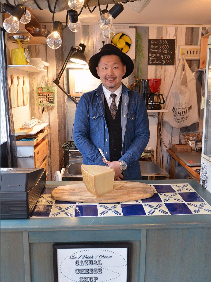 店主の相澤隆司さん