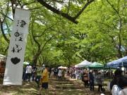 弘前・岩木山でクラフトイベント「津軽森」 全国130人の作家、飲食出店増も