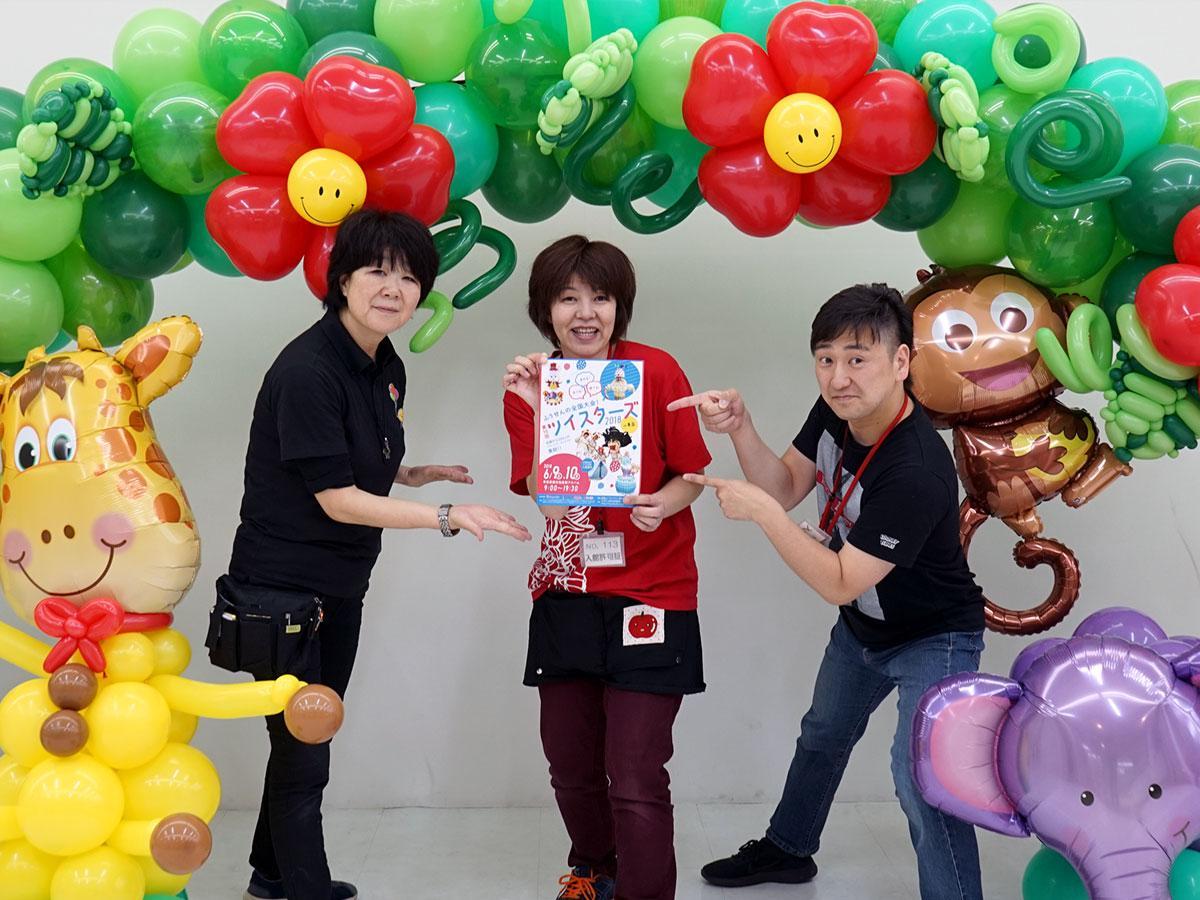 ツイスターズ2018実行委員会。中央は澤尻淳子さん