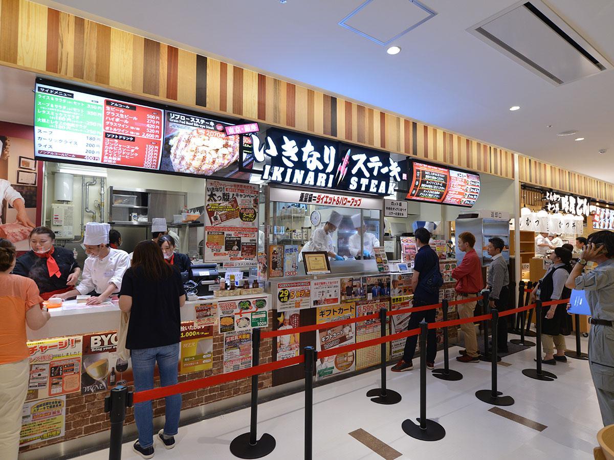 青森初出店の「いきなりステーキ」