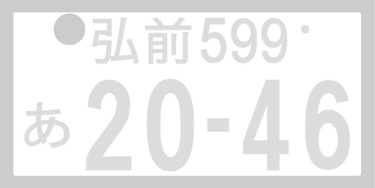 弘前版図柄入りナンバープレートデザイン案提出用用紙