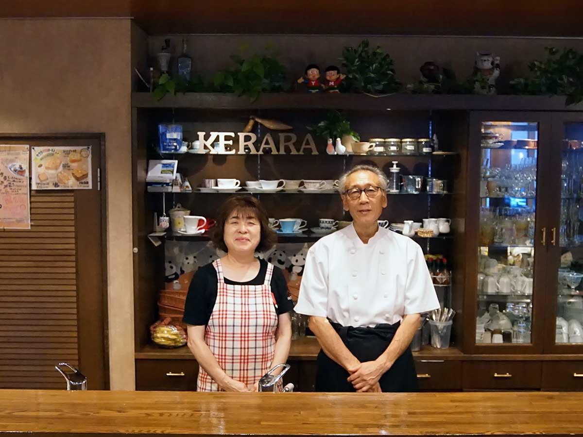 斎藤光弘さん(右)と八千代さん(左)