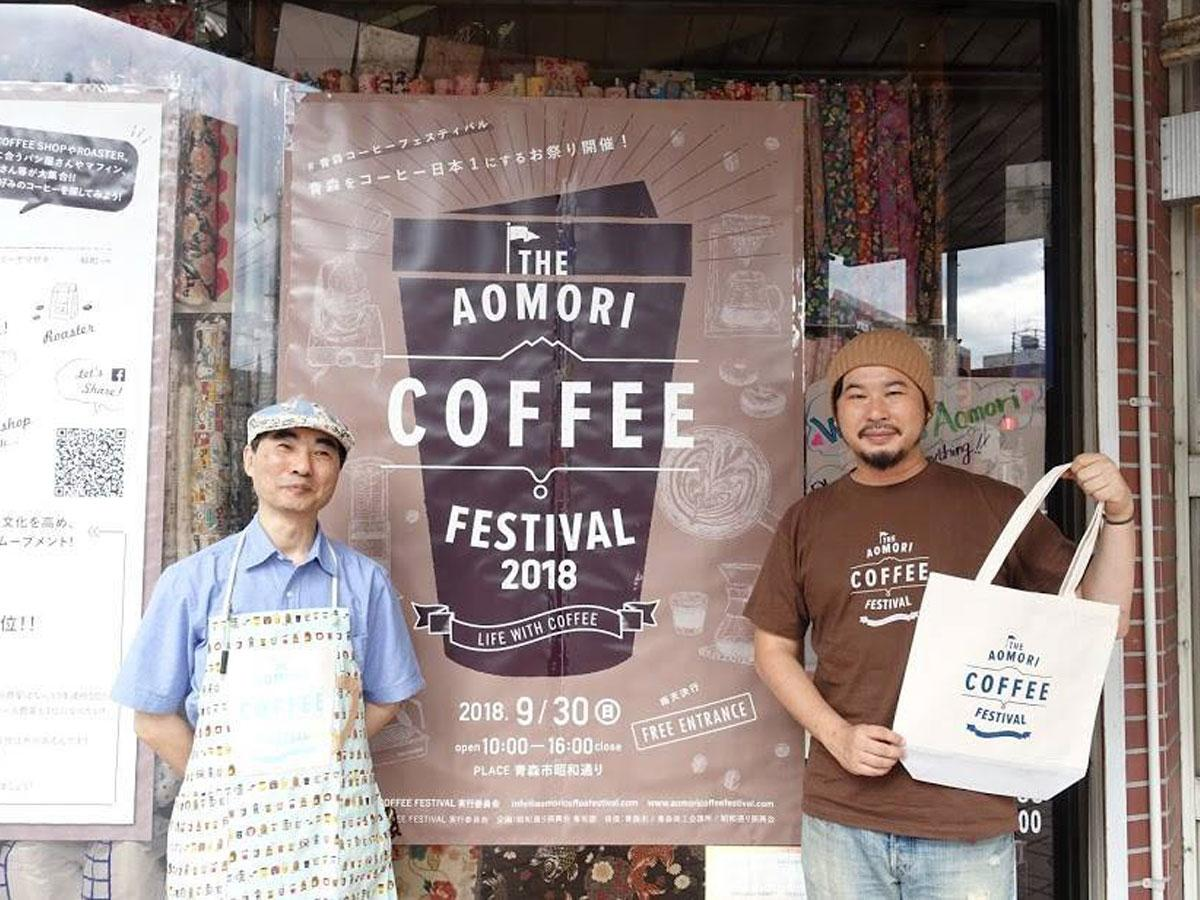 実行委員の青木敏さん(左)とグッズを持つ中村公一さん(右)