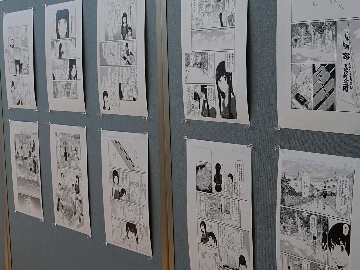 「ふらいんぐうぃっち」複製原画展。第38話を展示している