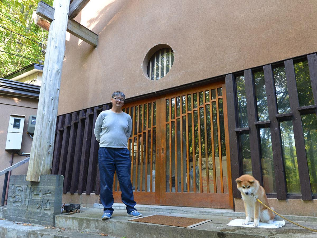 福地隆史さんと看板犬のヌル