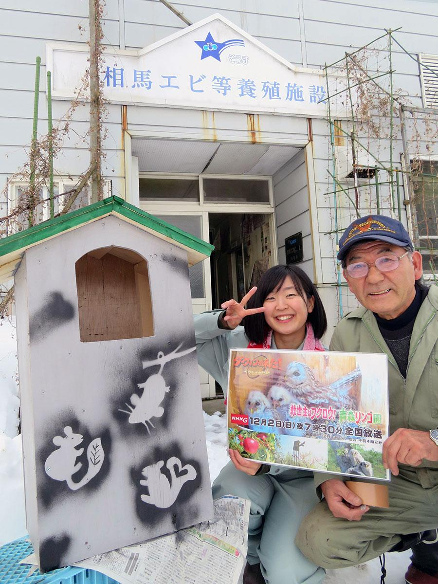 地域おこし協力隊の鹿内あかりさん(左)と山崎隆穂さん(右)