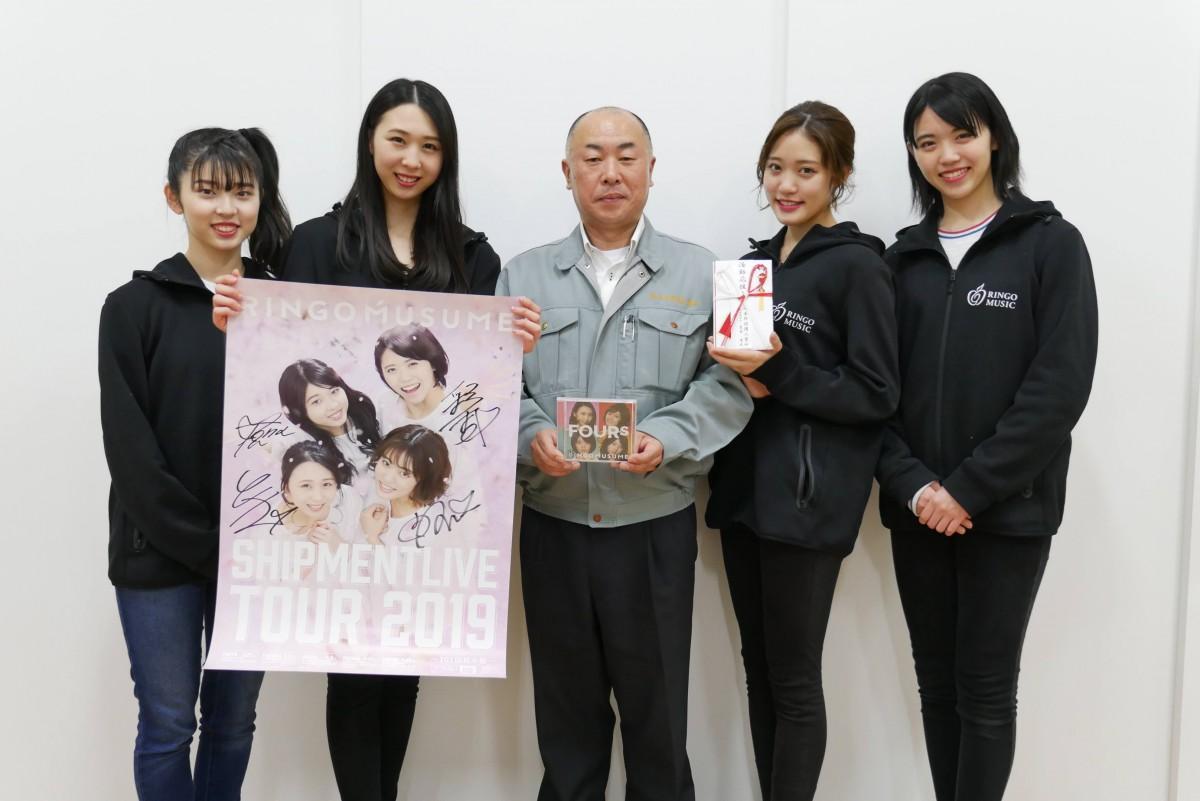 りんご娘と東邦設備工業所の豊島康史さん(中央)