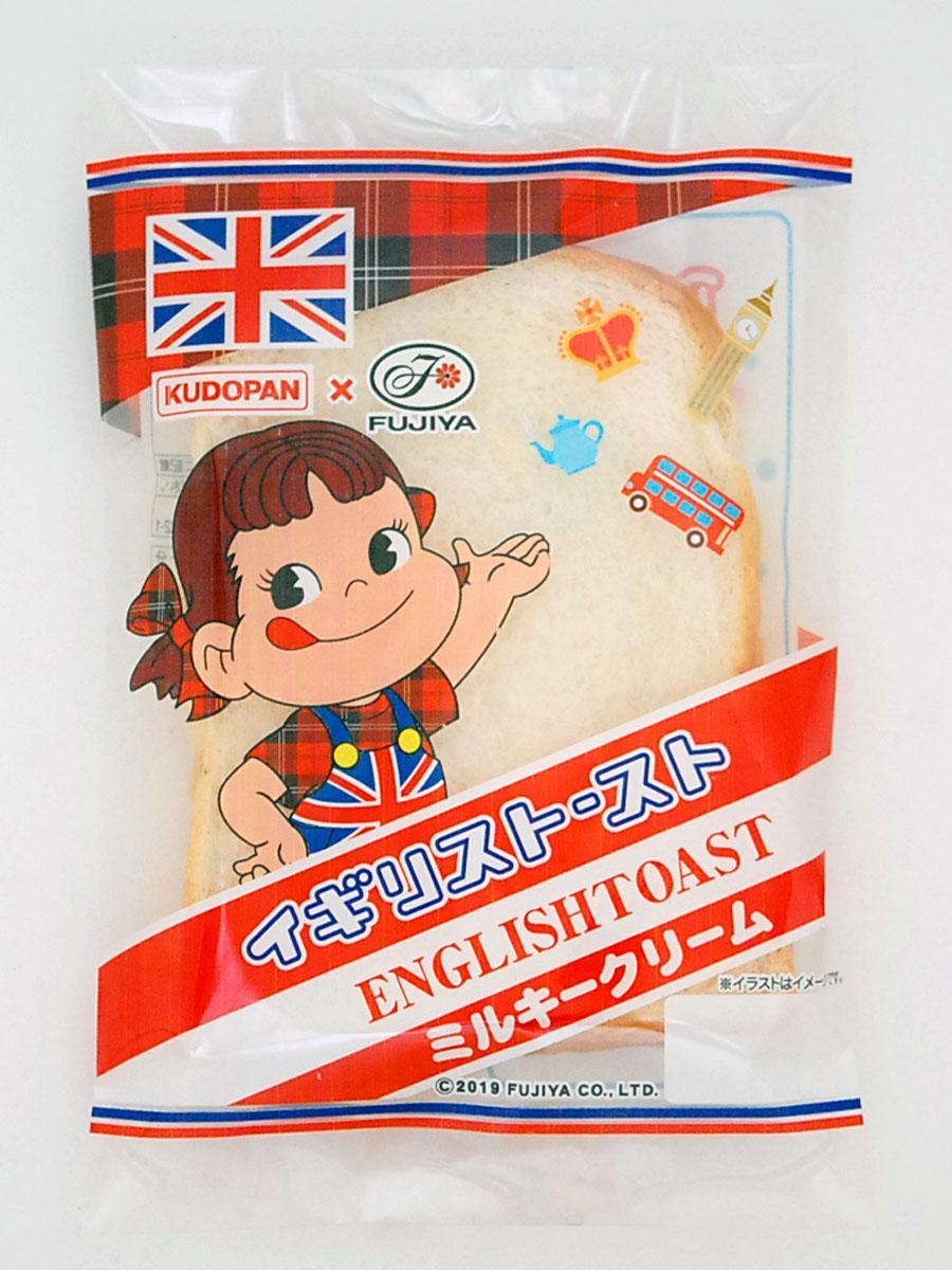 オリジナルの衣装が描かれる「イギリストースト ミルキークリーム味」
