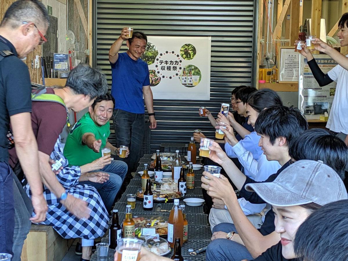 シードル工場前で行われたテキカカパーティー