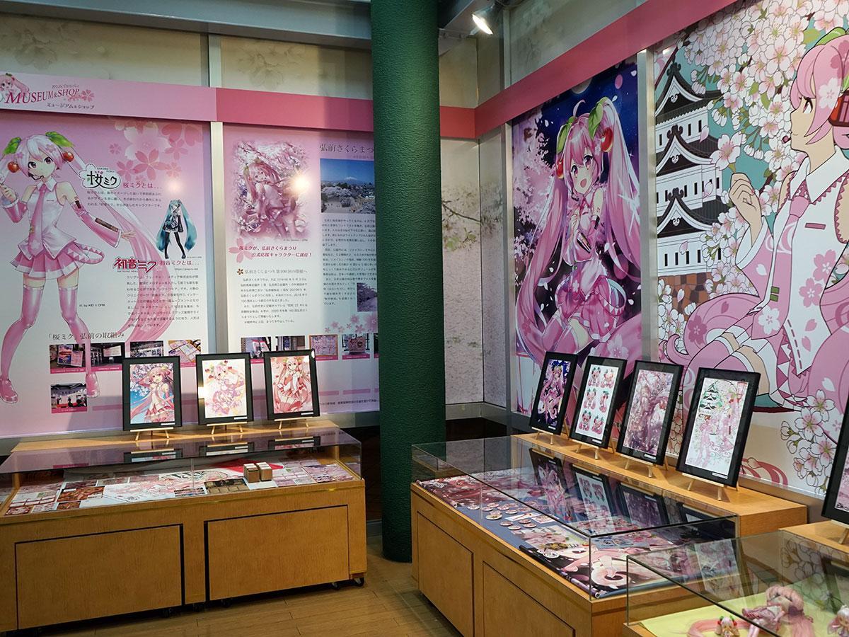 弘前市まちなか情報センター内に設けられた「桜ミク」ミュージアム