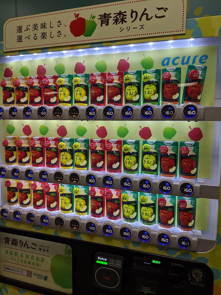 リンゴジュースしか販売しない自動販売機