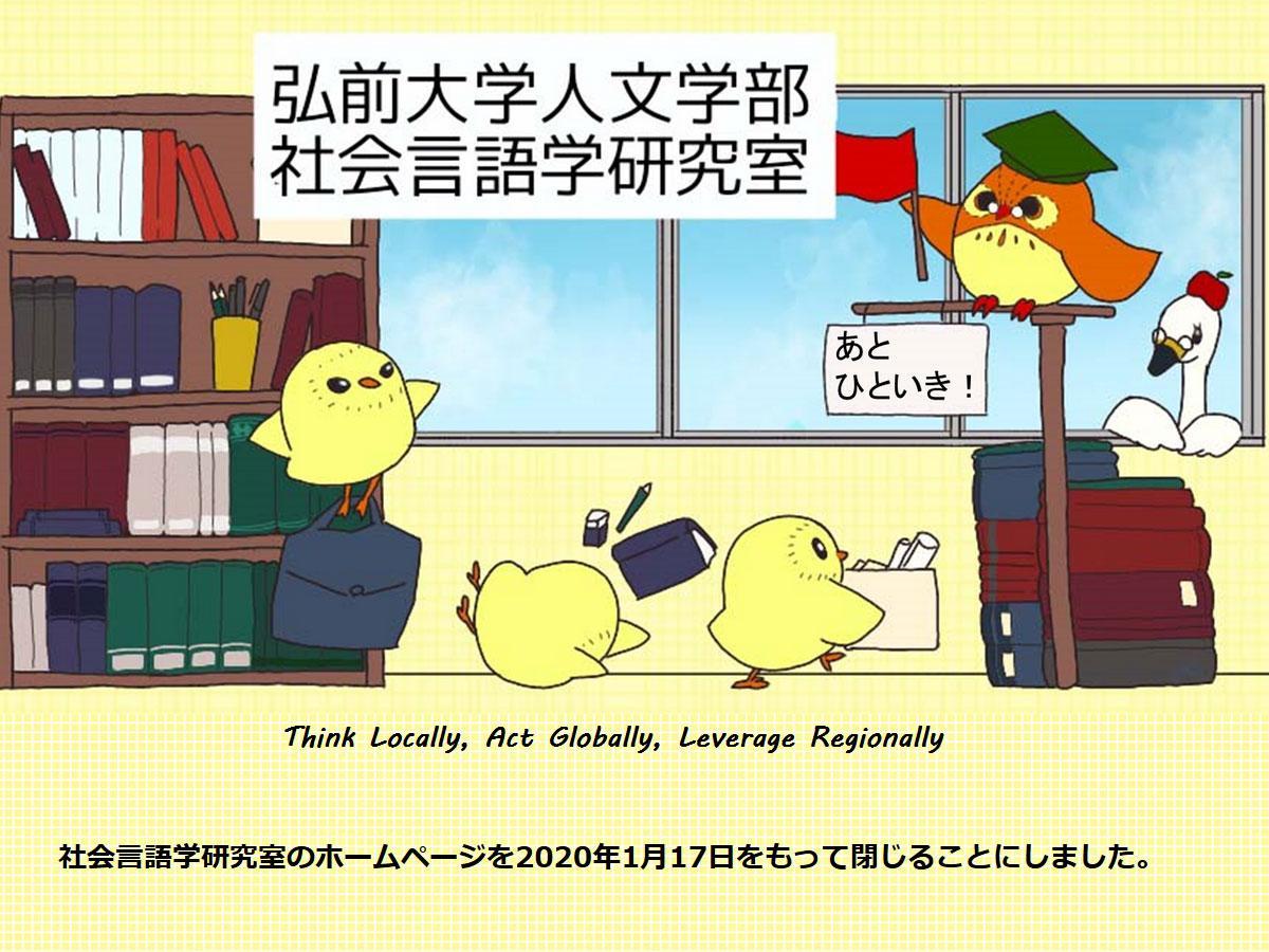 防災のための「やさしい日本語」のトップページ
