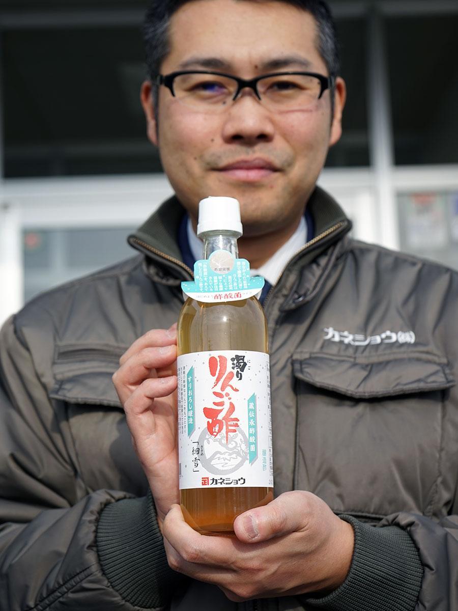 新商品「濁りりんご酢 細雪」