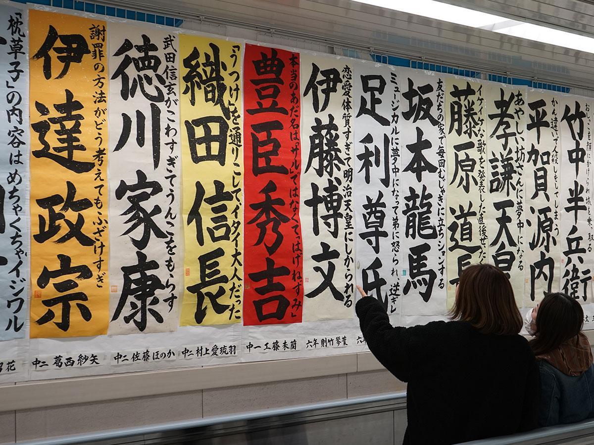 歴史上の人物の特徴も紹介する「やばい笑える日本史」
