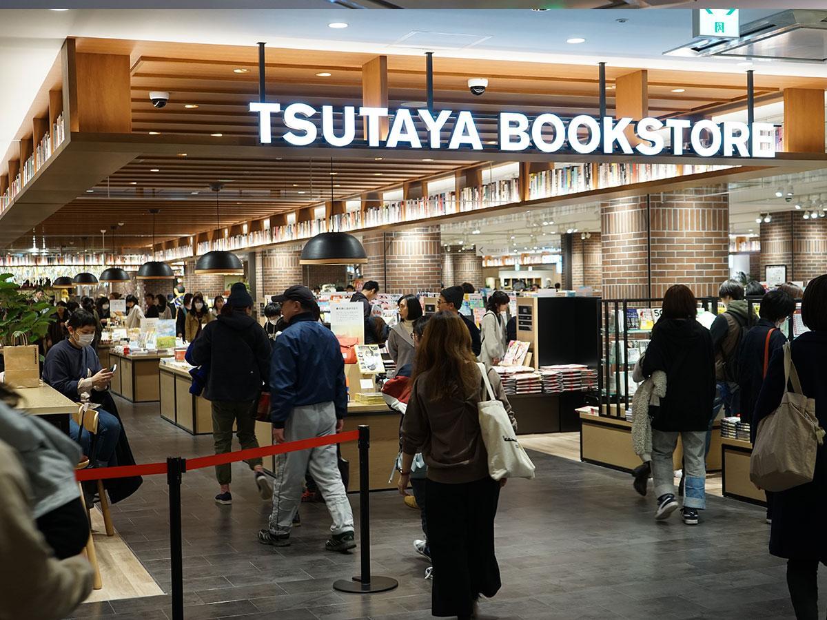 ヒロロ2階にオープンした「TSUTAYA BOOKSTORE HIRORO」