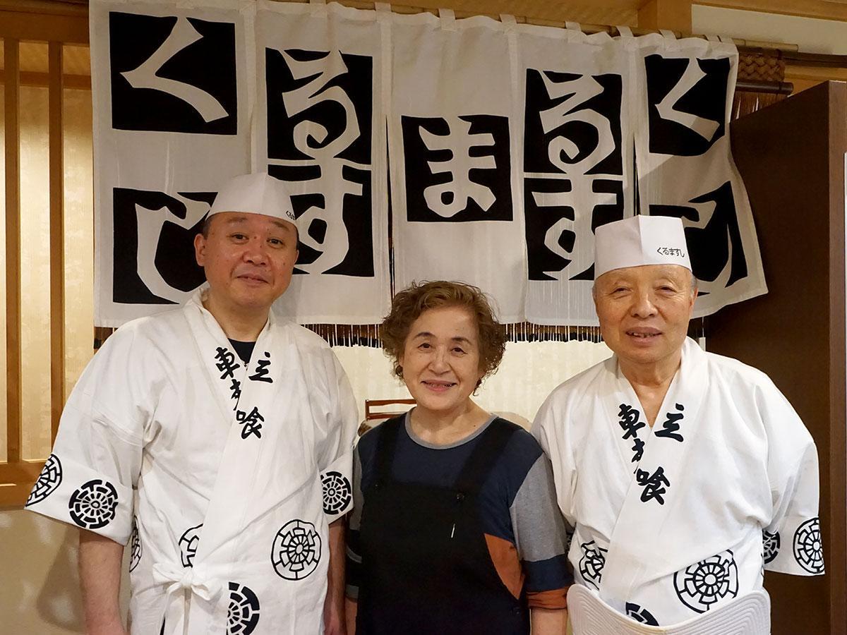 家族で経営する左から原子力さん、弘子さん、清昭さん