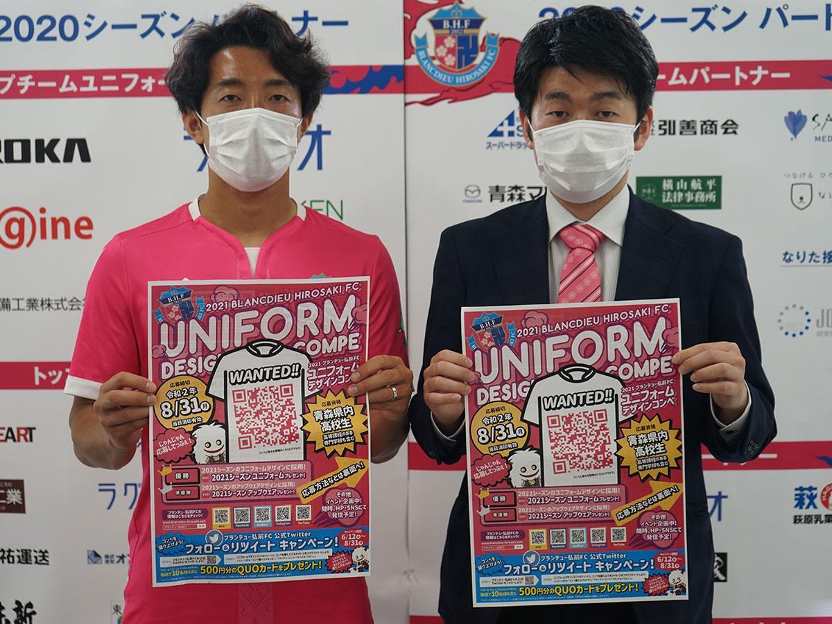 濱中大主将(左)と西澤雄貴代表(右)