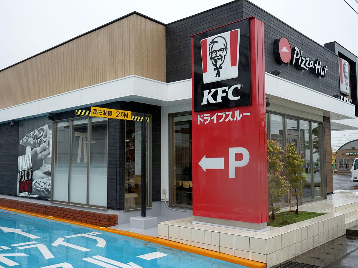 「ピザハット弘前城東店」が併設した「ケンタッキーフライドチキン弘前城東店」