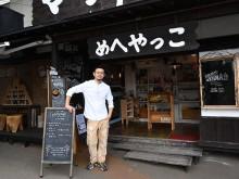 弘前のカフェバー「めへやっこ」リニューアル1周年 d-iZeさんがプロデュース