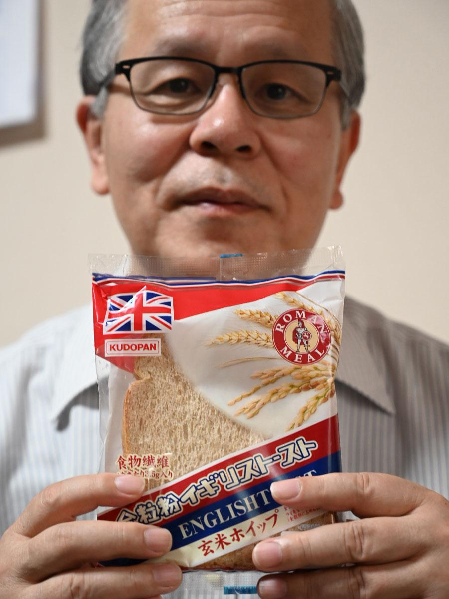 全粒粉イギリストースト (玄米ホイップ)と弘前大学COI特任教授・中路重之さん