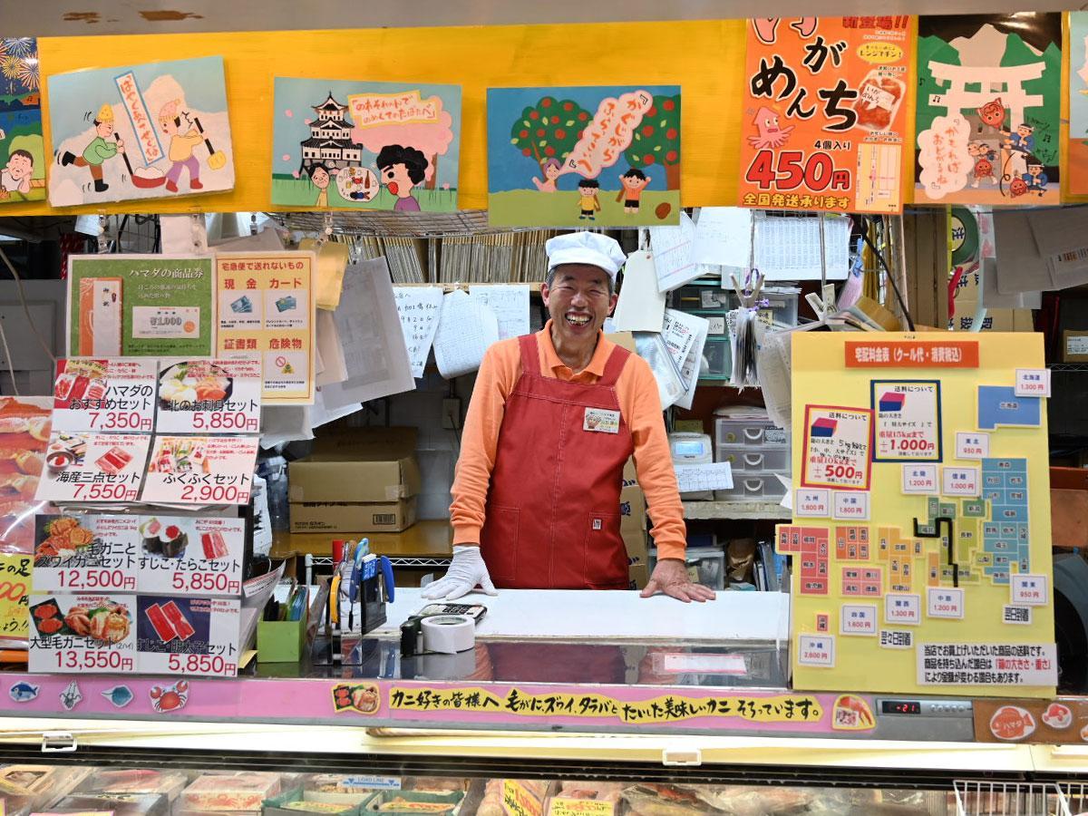 虹のマートを運営する「活き活き市場」社長の浜田健三さん