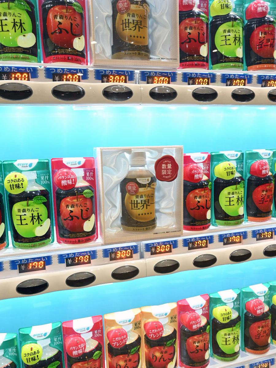 「りんご自販機」で販売されているリンゴジュース「世界一」