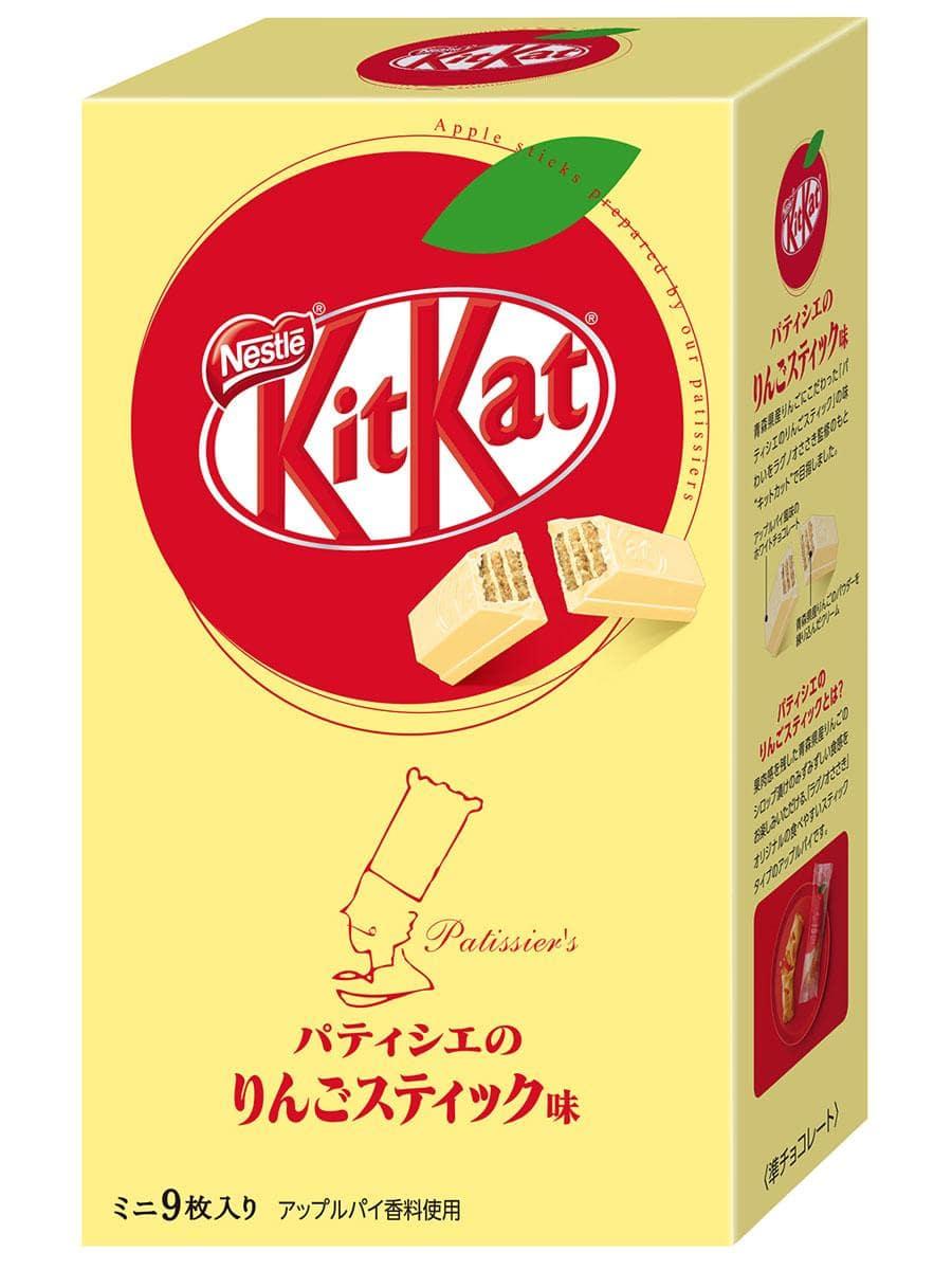 「キットカット パティシエりんごスティック味」