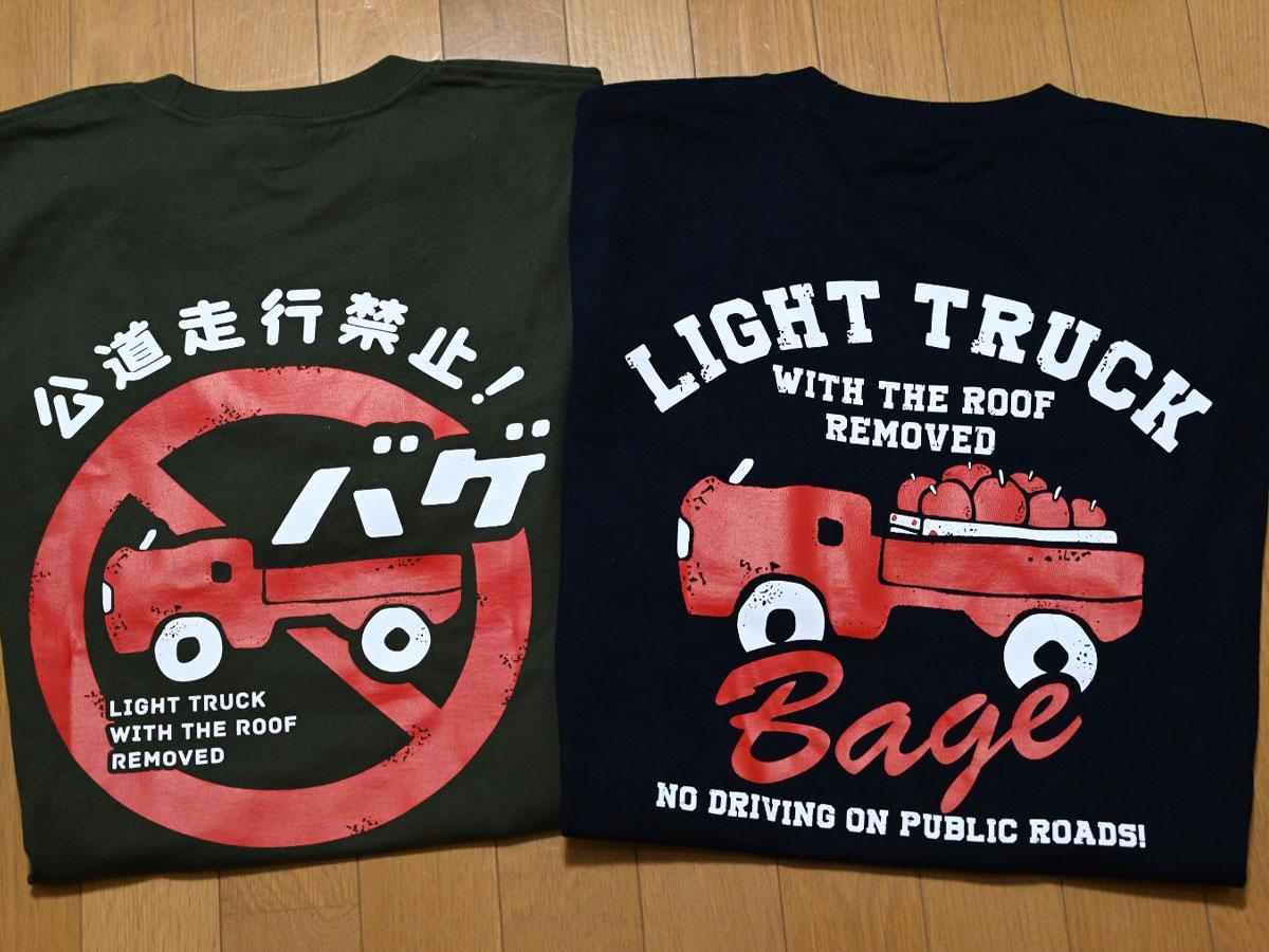 リンゴ農作業車の「バゲ」をデザインしたTシャツ
