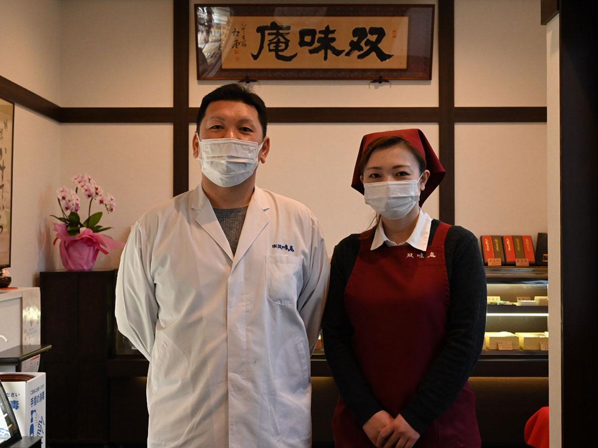 3代目店主の大和田善嗣さん(左)と大和田優子さん(右)