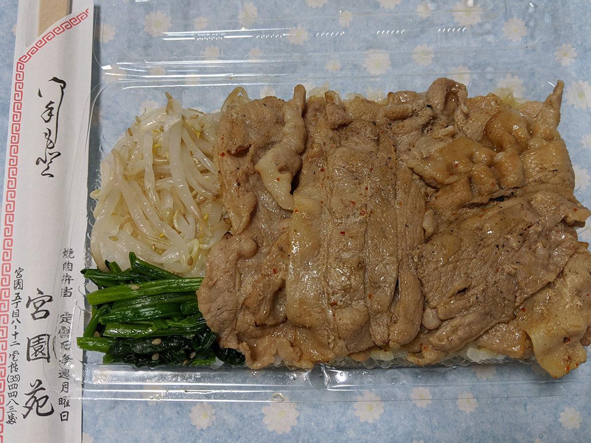 自家製たれを使った焼き肉にほうれん草ともやしのナムルが入った「焼肉弁当」