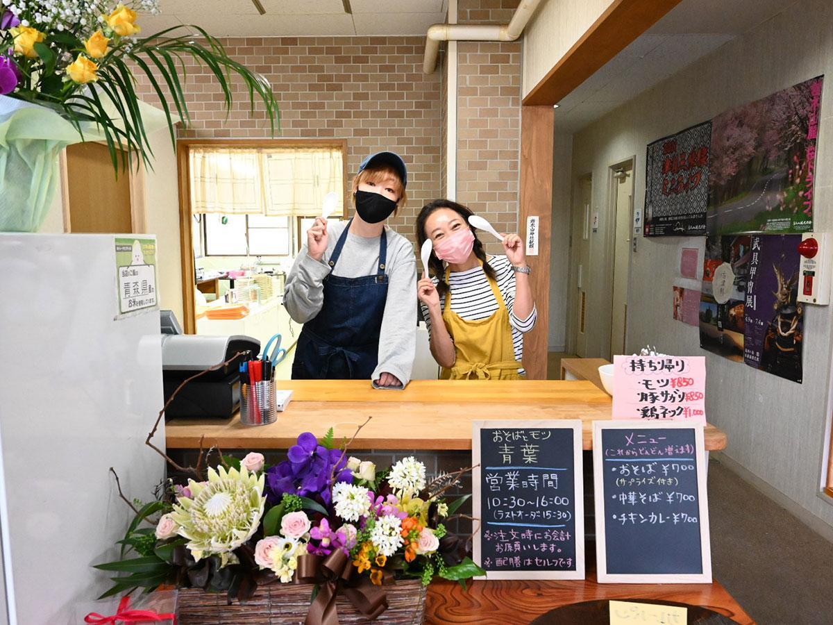 店主の櫻庭紀美子さん(右)と店長の竹内絵里子さん(左)