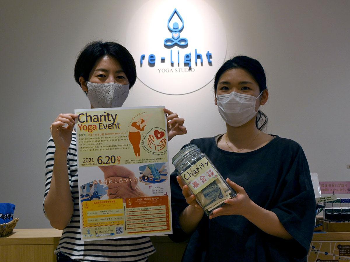 ヨガスタジオ re-lightのMAOさん(右)とAKIKOさん(左)