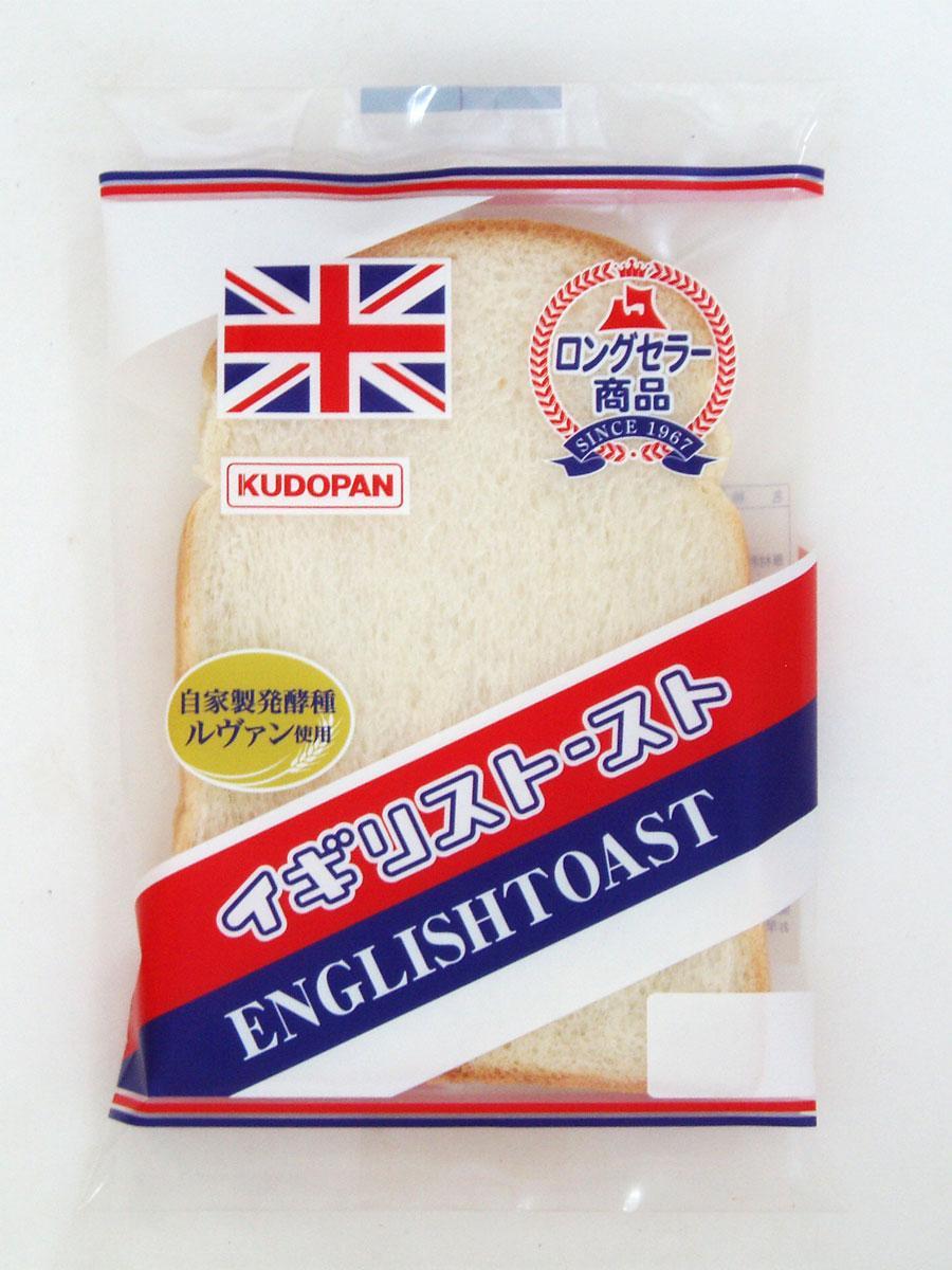 山型の輪郭が分かるようになった新パッケージデザインの「イギリストースト」