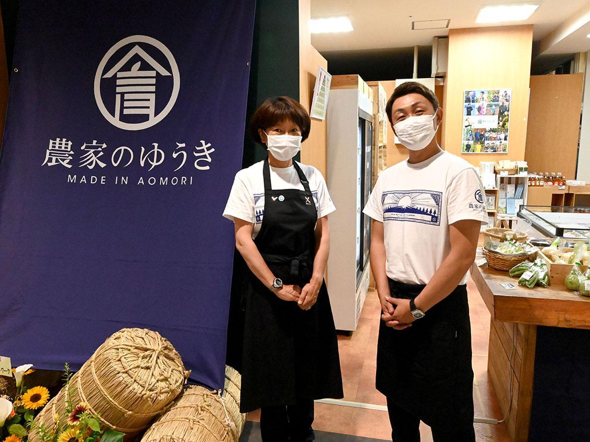小田桐雅子さん(左)と佐藤拓郎さん(右)
