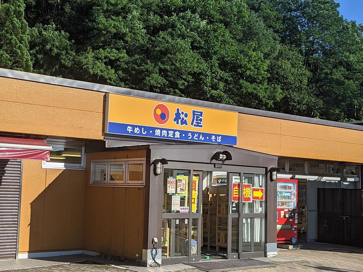 現在工事中の松屋花輪SA(上り線)店