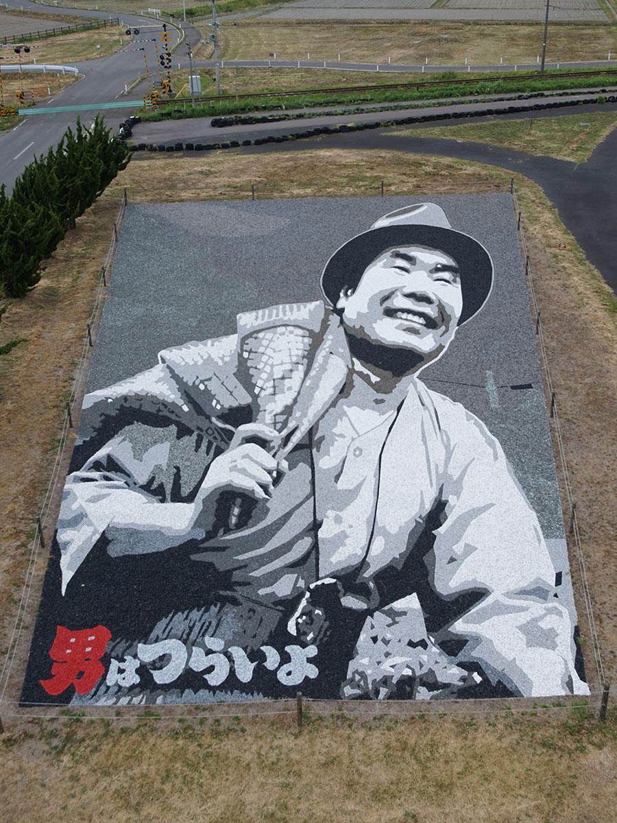 「田んぼアート第2会場 石のアート」の画像検索結果