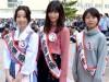 弘前大学でミスコンテスト 保健学科在籍の3人がエントリー