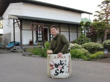 弘前の老舗酒蔵でオンライン社会科見学 杜氏と消費者結ぶ