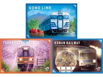 JR東日本が津軽エリアで駅カード第2弾 弘南鉄道と津軽鉄道とコラボも