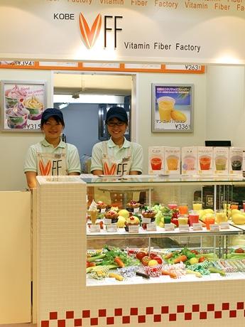 写真=福屋八丁堀本店(広島市中区胡町)地下1階にオープンしたジュースバー「VFF」