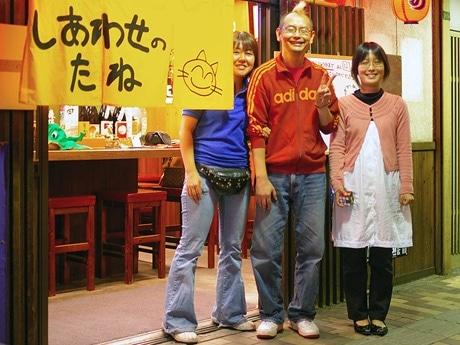 写真中央=兼重正人店長、左=美穂さん、右=取材中に偶然通りがかった常連客の大久保さん(広島市立大学)。「しあわせのたね」。