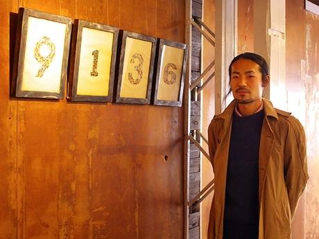 写真=「数字展」参加アーティストの1人、西舘朋央さん。コンテンポラリースペース「CERO」で。